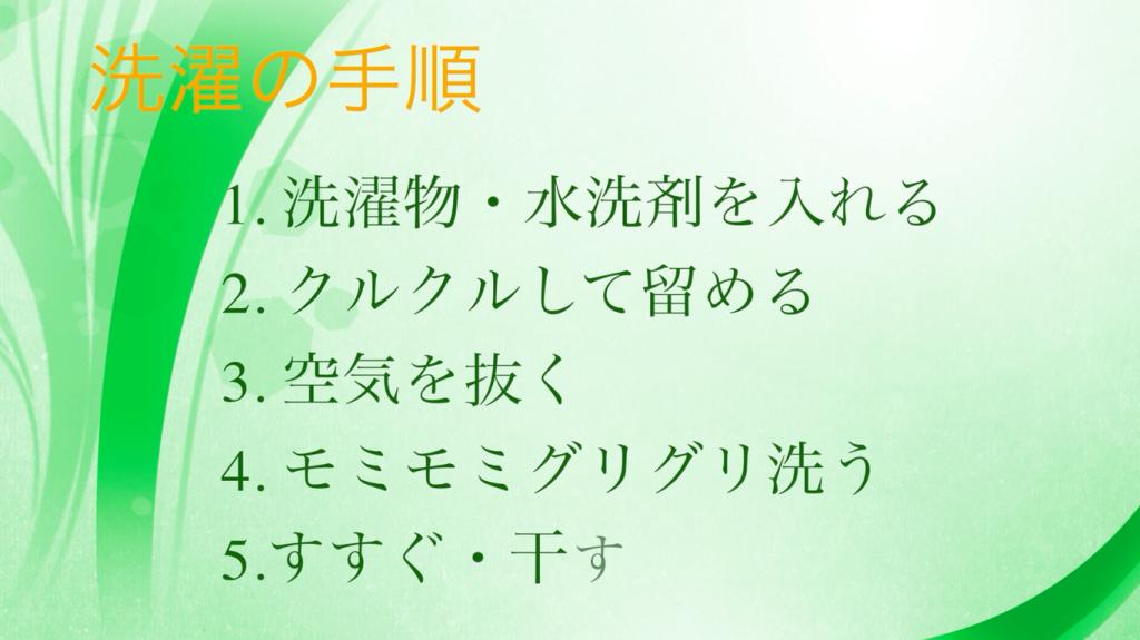 スクリーンショット 2014-08-27 10.57.38