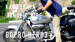 GoProでバイクツーリング。アクセサリーの使い方を試していたら一脚壊れた!