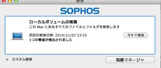 スクリーンショット 2014-11-19 16.01.08