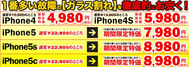 スクリーンショット 2014-11-26 15.40.56