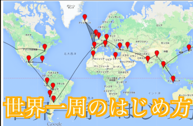 s_スクリーンショット 2015-01-14 1.59.28