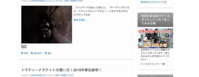 th_スクリーンショット 2015-05-29 1.05.47