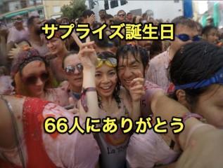 th_スクリーンショット 2015-08-30 21.17.41