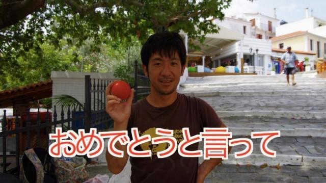 th_th_スクリーンショット 2015-08-06 14.20.37