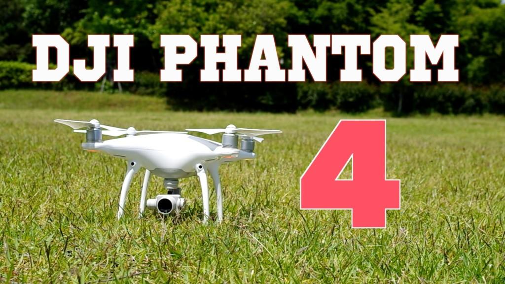 dji phantom4